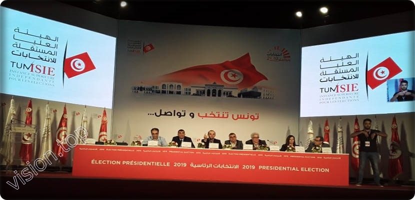 Press conference of the Higher Independent Commission for Tunisian Elections, at the Palais des Congrès in the capital, on 14 September 2019