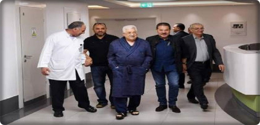 Palestinian President Mahmoud Abbas is recovering.