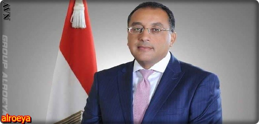 Who is the new Prime Minister of Egypt, Mostafa Medbouli?