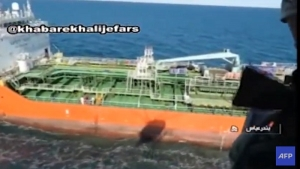 Iranian naval forces detain a South Korean oil tanker