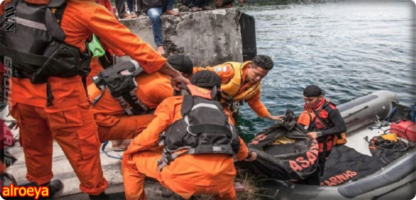The ferry sank off the Indonesian island of Sumatra and a mysterious fate of 190 people