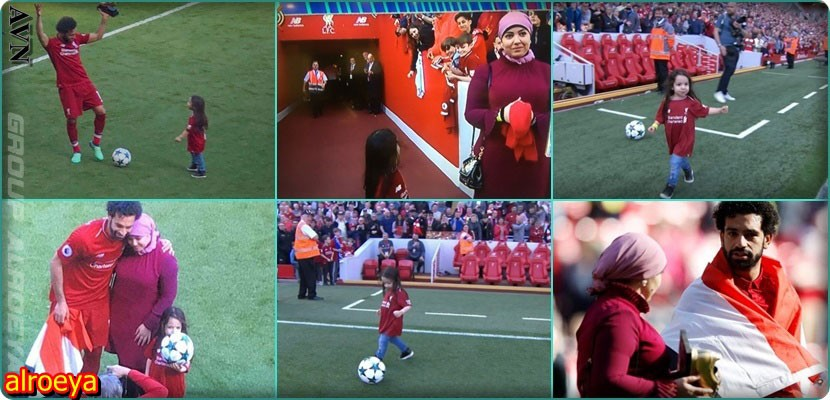 "The wife of Mohammed Salah and his daughter celebrate with him the title of ""Premier League"""