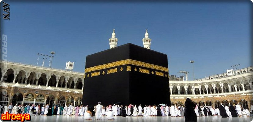 the attempt to burn the Kaaba