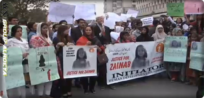 Will Pakistan execute a murderer and rapist 8 children in public?