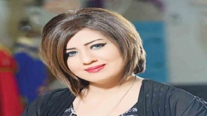 Basma Kuwaiti leaves Islam and embraces Judaism