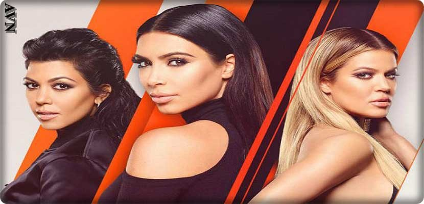 Kim Kardashian and her sisters will be executed!