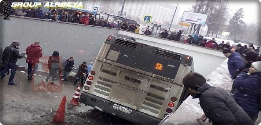 MOSCOW: A bus collision