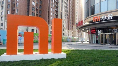 Among them are Comac and Xiaomi, nine Chinese companies on the US blacklist
