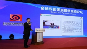 "The ceremony was attended by Director of the Beijing Municipal Radio and Television Bureau, ""Yang Shuo"""