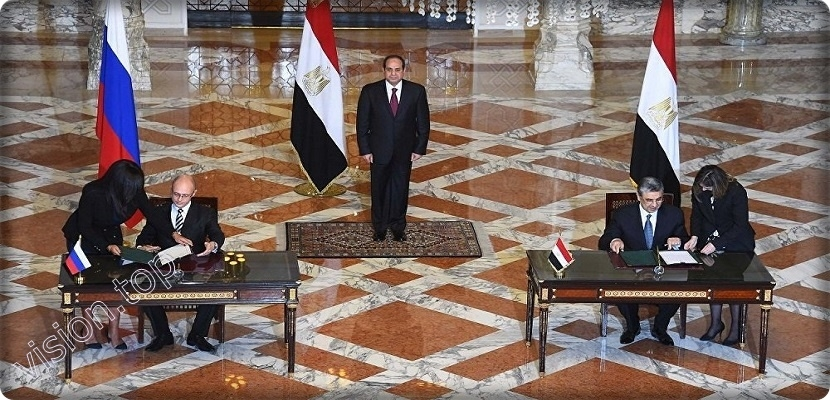 An alliance between Egypt and Russia to manufacture some parts of nuclear reactors