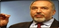 The war on Gaza ousts Israeli Defense Minister Lieberman