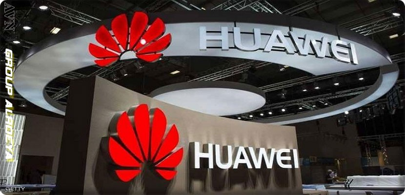 US investigation with Huawei of China