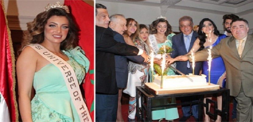 Morocco, Nhaila Elemki Miss Universe Of The World 2018