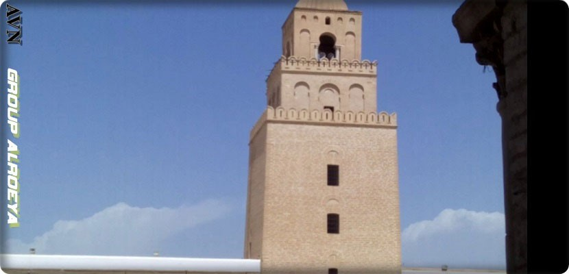 The Great Mosque of Kairouan, Uqba ibn Nafie