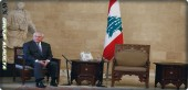 US Secretary of State Rex Tilerson waiting at the Lebanese presidential palace