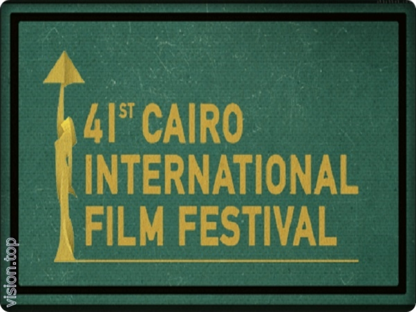 The biggest album of art stars, at the opening of the Cairo Film Festival