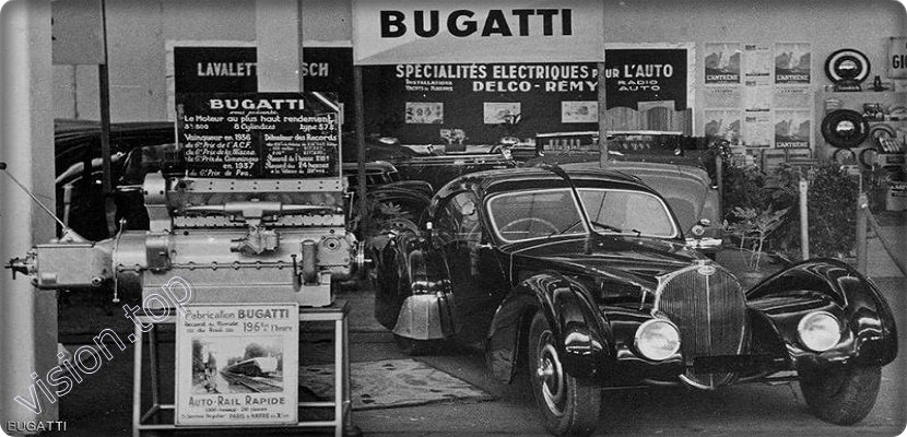 Search for a Bugatti car is the most expensive in history