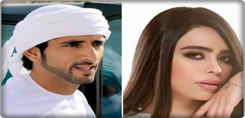 The engagement of artist Nahwa Al-Futtaim and Crown Prince of Dubai is common