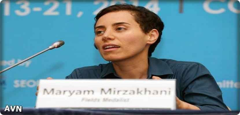 Iran's Mariam Mirzakhani is the first and only woman to win the Fields Medal
