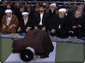 Video, Iranian President and an unwanted prayer