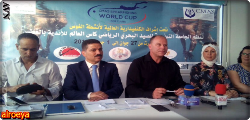 Part of the press conference of the Organizing Committee of the World Cup for Clubs, for Fishing by diving in Tunisia, by: Awad Salam, June 25, 2018