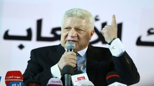 Murtaza Mansour lost the parliamentary elections and lost immunity