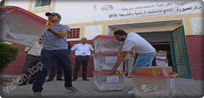 Tunisia: Legislative elections between two presidencies