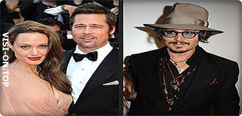 Brad Pitt, Angelina Jolie and global superstar Johnny Depp.