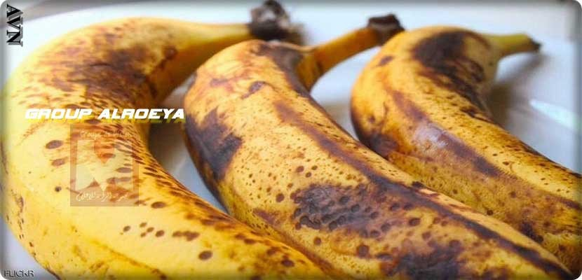 Japanese study on the benefits of black bananas