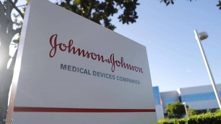 Johnson & Johnson halts COVID-19 vaccine trials due to an unknown disease