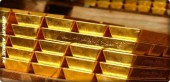 The sale of gold the final solution, the latter in the case of depletion of foreign reserves to Egypt, which is currently excluded.