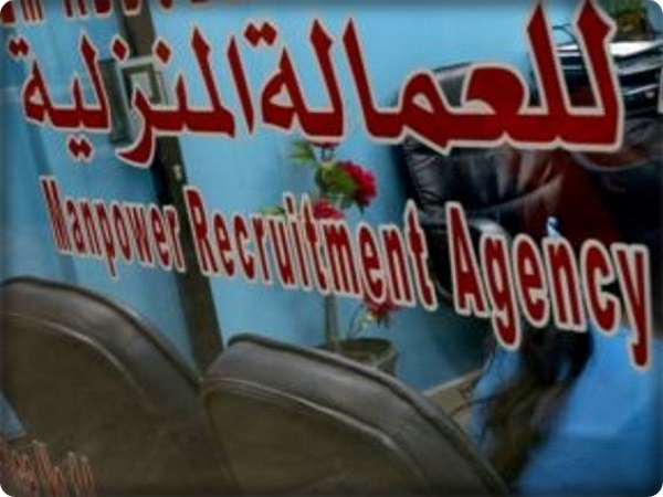 Kuwait: List of countries prohibited from recruiting labor
