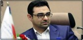 the Iranian authorities arrested the deputy governor of the Central Bank for Foreign Currency Affairs