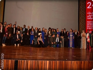 Awards of the 24th edition of the Rabat International Film Festival of Author