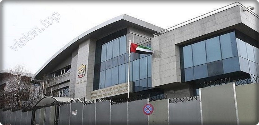 The UAE warns its citizens in Turkey of their telephone lines