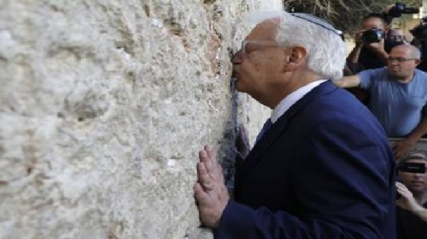 Vision Egypt News: - Friedman is a Jewish settler with the rank of ambassador to USA to Israel, and he is one of the strongest supporters of the Israeli annexation project of about a third of the occupied West Bank, and he supports settlement projects
