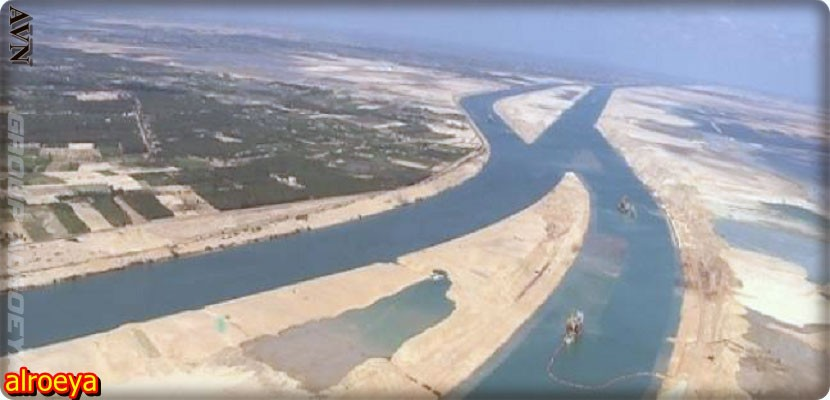 The sources explained that the report claimed that Egypt borrowed $ 5 billion from abroad to pay Suez Canal investment certificates