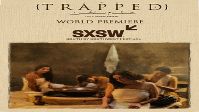 Marking the First Egyptian Film to participate in the Festival in 10 years  Trapped to World Premiere at South By Southwest Festival