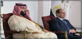 the visit of Saudi Crown Prince Prince Mohammed bin Salman to Cairo