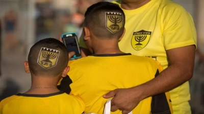 "Fans of ""Beitar Jerusalem"", who did not include an Arab player, are considered anti-Muslims and anti-Arabs, especially the extreme right-wing fan group ""La Familia"" known for its songs against the Prophet Muhammad."