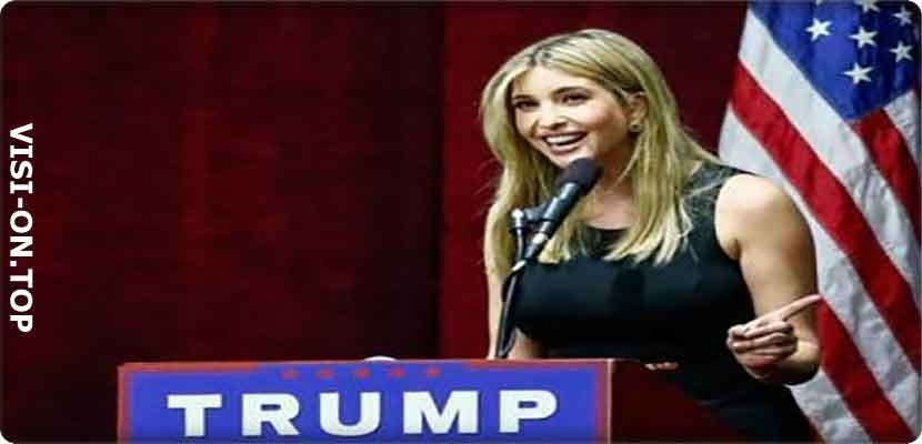 Trump expressed admiration for his daughter, Ivanka, and said it was his favorite, a businesswoman like him