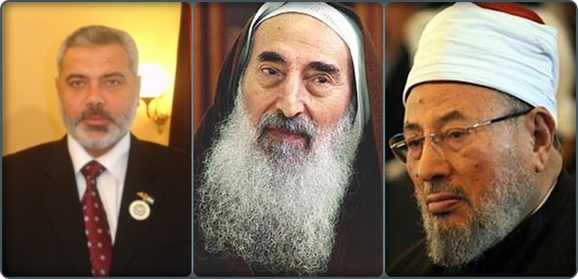 Al-Qaradawi, Haniyeh and Yassin on a terrorism list in Saudi Arabia
