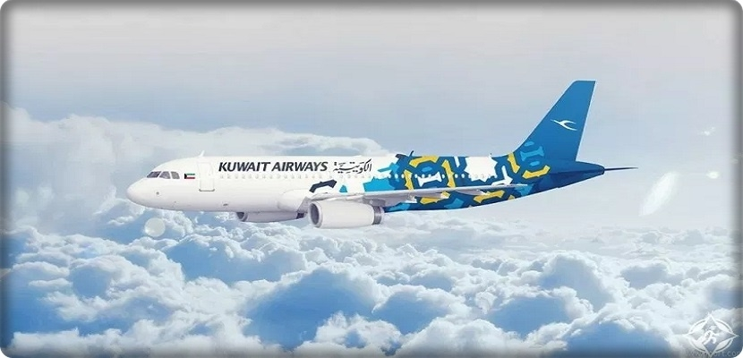 Israeli lawsuit against Kuwait Airways