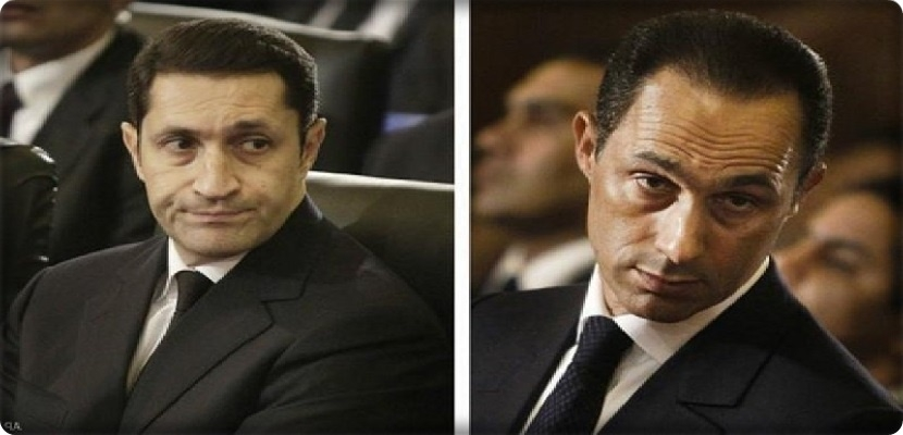 Cairo: Trial of Alaa and Gamal Mubarak in the sale of the National Bank