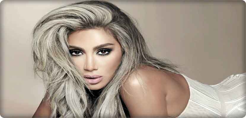 """""""Maya Diab"""" banned from entering America for life"""