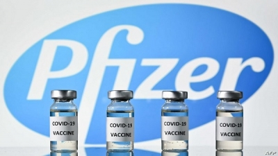 Warnings of the Pfizer-Bionic vaccine to prevent COVID-19