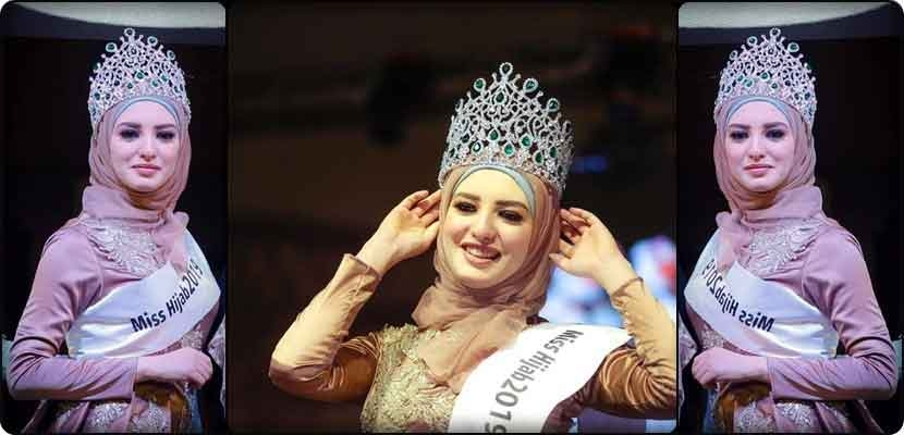 Jannah Yahya won the title of Miss veiled