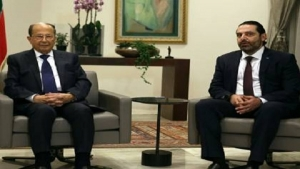 "Hariri presented President Aoun with a cabinet formation, saying that ""the climate is positive,"" while Aoun's office said at the time that, ""the two parties agreed to try to address the differences between their proposals, but the atmosphere became very tense later."""