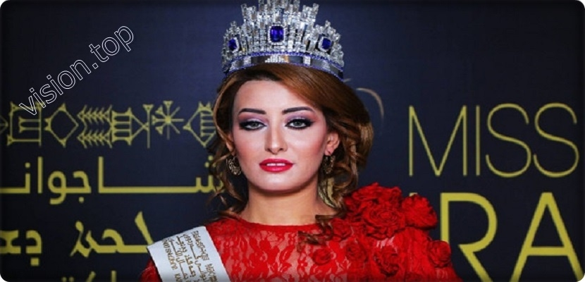Miss Iraq, Sarah Aidan appeals to Israel