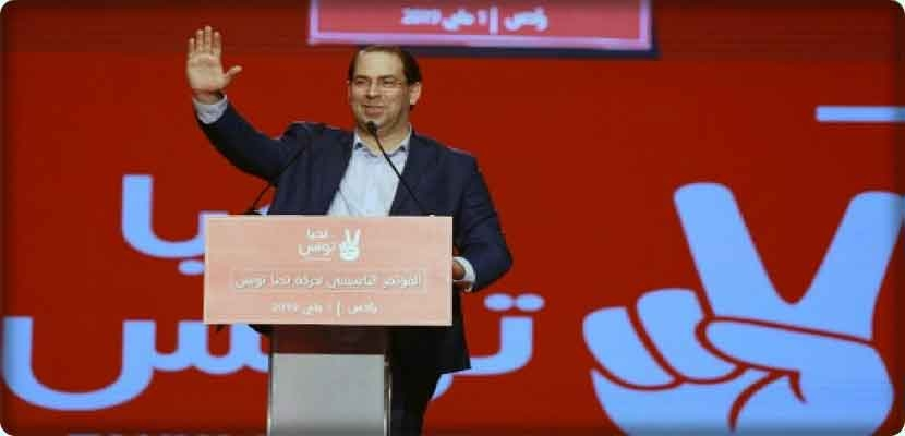 Tunisian prime minister heads new party ahead of legislative elections